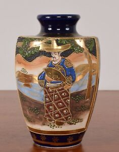 Japanese Satsuma Moriage Vase Vintage Cobalt Blue