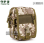 miniature 15 - Military-Tactical-Bag-Nylon-Waterproof-Molle-Pouch-Running-Package-for-Climbing