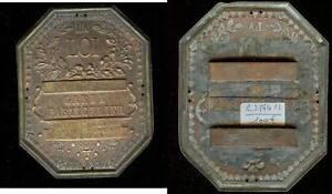 PLaque-de-metier-MOREAU-garde-particulier-de-Mrs-COLLIOT-FLEURY-PERRIER-POYAU