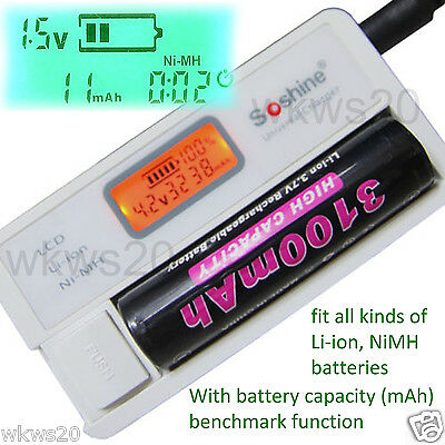 Lithium ion or NiMH battery LCD capacity benchmark Charger 18650 14500 AAA AA