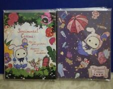 Sentimental Circus Memories of Space-Time Tour Theme Notebook Type Memo Planet M