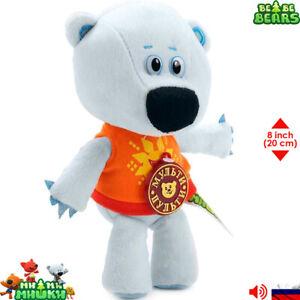 Bjorn-BeBeBears-Mimimishki-Russian-Soft-Toys-Plush-Toy-20-cm