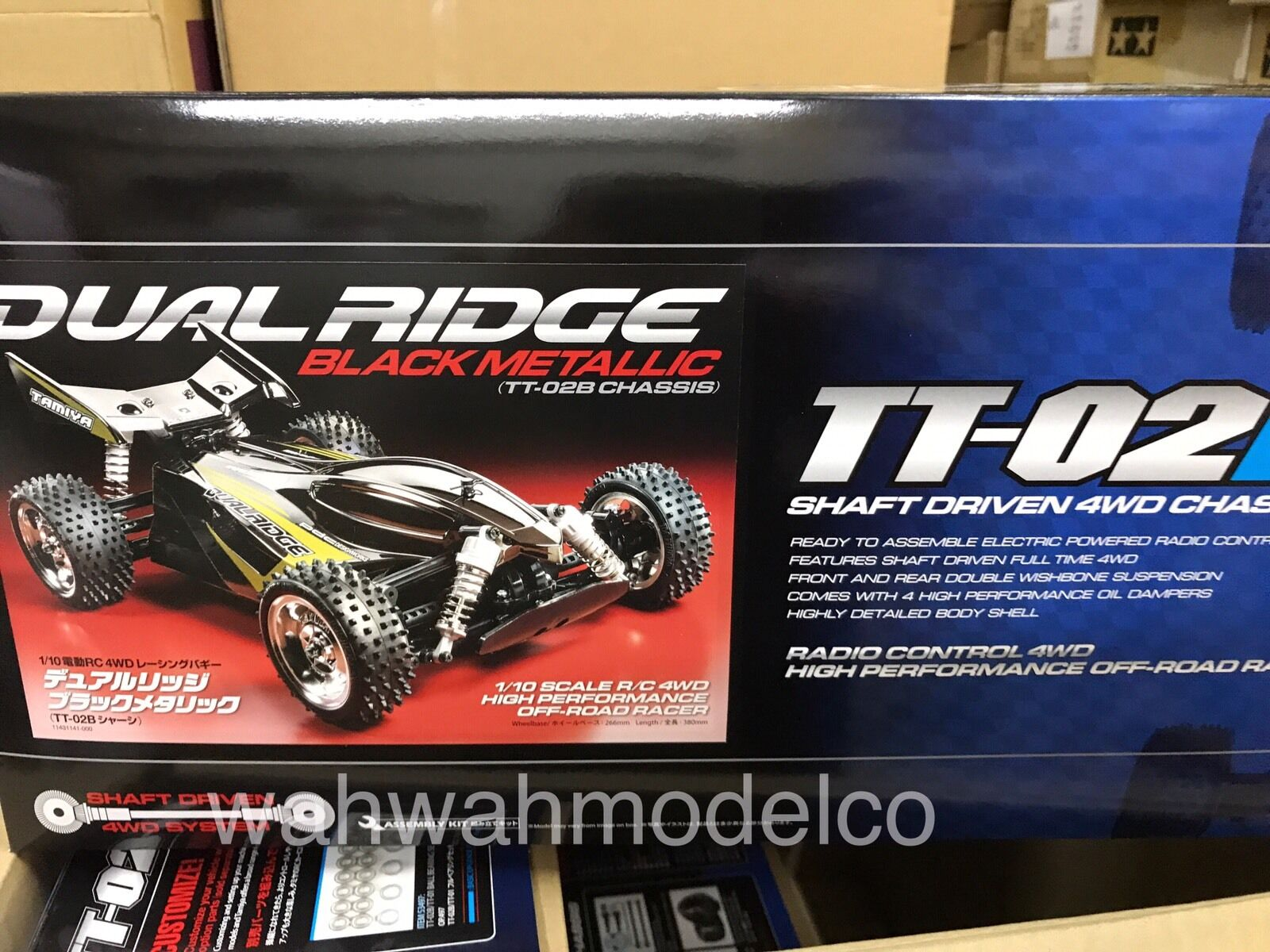 Tamiya RC Special 1/10 electric RC car Dual ridge metallic TT-02B 47355