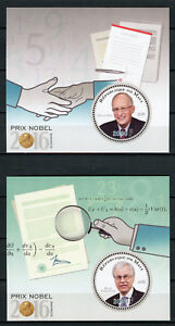 Mali-2016-MNH-Nobel-Prize-Winners-Economics-Oliver-Hart-2x-1v-S-S-Stamps