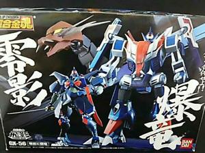 Bandai Japón Soul Of Chogokin GX-56 TOBIKAGE ZEROKAGE & Bakuryu F S