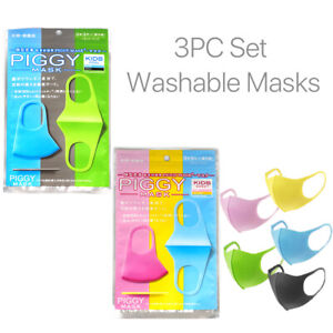 3PC Washable Face Mask Cycling Anti Dust Face Mouth Earloop Outdoor Children Kid