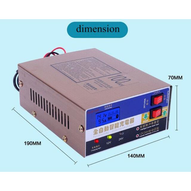 12V/24V 100AH Electric Car Dry&Wet Battery Charger Smart Pulse Repair 220V Input