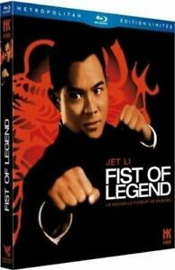 Blu-Ray-Fist-of-Legend-Jet-Li-NEUF