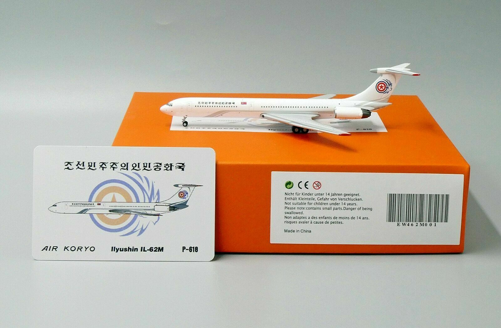 JC Wings 1 400 Air Koryo Ilyushin IL-62M 'New Colours' P-618