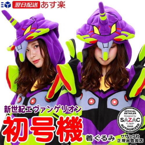 Evangelion Unit 01 Fleece Costume Cosplay Unisex Halloween Kawaii