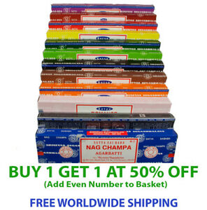Genuine-SATYA-SAI-BABA-NAG-CHAMPA-VARIETY-MIX-15Gms-BOXES-OF-Incense-Sticks