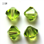 Wholesale-Crystal-Glass-Bicone-Faceted-Loose-Spacer-Beads-4mm-6mm-U-Pick thumbnail 16