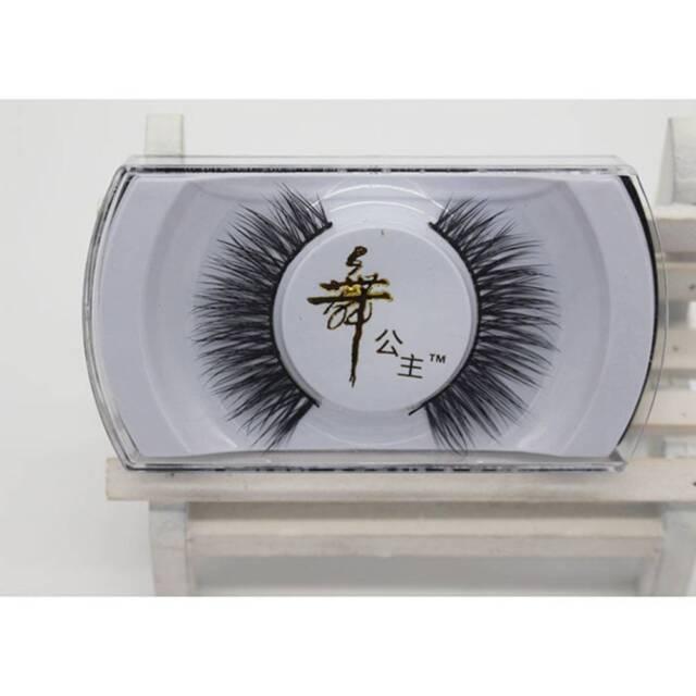 1 Pair 3D Real Mink Soft Long Natural Thick Makeup Eye Lashes False Eyelashes