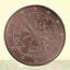 Indexbild 16 - 1 , 2 , 5 , 10 , 20 , 50 euro cent oder 1 , 2 Euro ÖSTERREICH 2002 - 2020 NEU