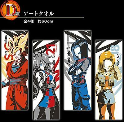Ichiban Kuji Dragon Ball Prize D Art towel All 4 types