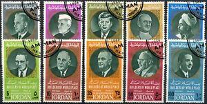 Jordan 1967 Sg#775-785 Bâtisseurs De La Paix Mondiale Cto Utilisé Set #d81676