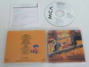 AN-AMERICAN-CODA-COLONNA-SONORA-JAMES-HORNER-MCA-MVCM-104-GIAPPONE-CD-ALBUM