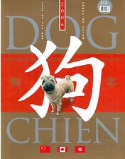 Year of the Dog 2006 Stamp Pack - Canada, China, Hong Kong