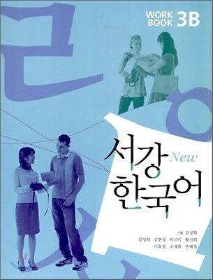 Sogang Korean 3B Workbook w/ CD Korean language Free Ship