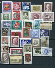 AUSTRIA 1980 MNH COMPLETE YEAR 33 Items