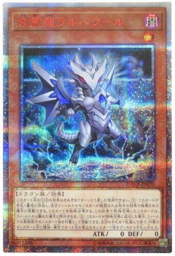 20th Secret Yugioh DANE-JP020 Fairy Dragon Larvalaur Japanese