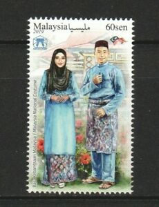 MALAYSIA-2019-ASEAN-JOINT-ISSUE-NATIONAL-COSTUME-COMP-SET-OF-1-STAMP-MINT-MNH