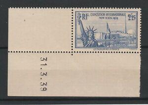 FRANCOBOLLI-1939-FRANCE-NEW-YORK-MNH-E-1717