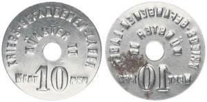 Deutschland, Kriegsgefangenenlager Münster II, Wertmarke zu 10 ss-vz 56760