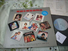 a941981 Liza Wang 汪明荃 Adam Cheng ETC Crown Record LP TV Songs Best 電視主題金曲精選 (D)