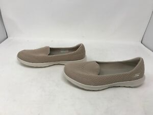 GOWALK LITE SHANTI Taupe Loafers (419a
