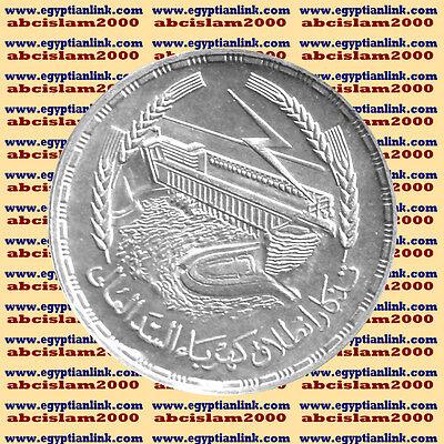 "Coins: World 1968 Egypt Egipto Египет Ägypten Silver Coins "" Power Generation-aswan Dam "",1 P Hot Sale 50-70% OFF"