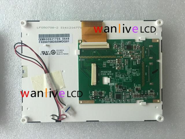 5.7/'/' Inch VGG3224B7 VGG3224B7-7UFLWA LCD Screen Display Panel