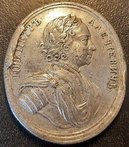 Russie-medaille-Tsar-Pierre-le-Grand-034-Monarque-de-toutes-les-Russies-1711-034