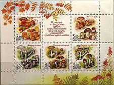RUSSIA RUSSLAND 2003 Block 61 S/S 6789f various Mushrooms Pilze Fungi Flora MNH