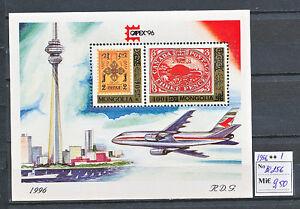MG028 Mongolia 1996 MNHs/s plane stamp on stamp CV9.5EU