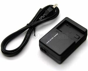 LCD USB Battery Charger for JVC Everio GZ-MG630 GZ-MG670 GZ-MG680 Camcorder GZ-MG650