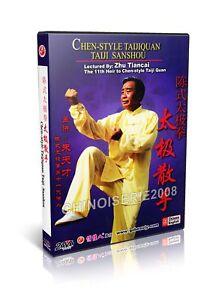 Chen-Style-Taijiquan-Chen-Style-Tai-Chi-Taiji-Sanshou-by-Zhu-Tiancai-2DVDs