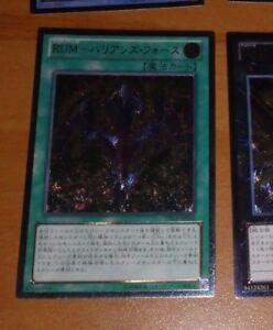 YU-GI-OH-JAPANESE-ULTIMATE-RARE-HOLO-CARD-CARTE-LTGY-JP060-Rank-Up-Magi-JAPAN-NM