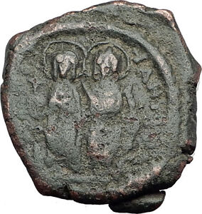 Well-Educated Justin Ii And Sophia 565-578 Ad Large K Byzantine (300-1400 Ad)