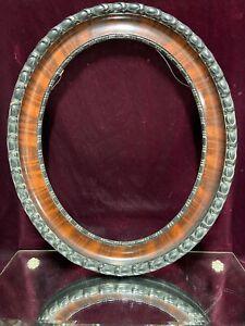 VTG-Art-Nouveau-Art-Deco-Victorian-Wood-Picture-Frame-Fits-20-034-x-16-034