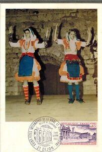 1974-DIJON-FDC-CP-1-JOUR-FETE-VIGNE-PALAIS-DES-DUCS-TIMBRE-Yt-1757