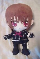Vampire Knight Yuki Plush See Pics