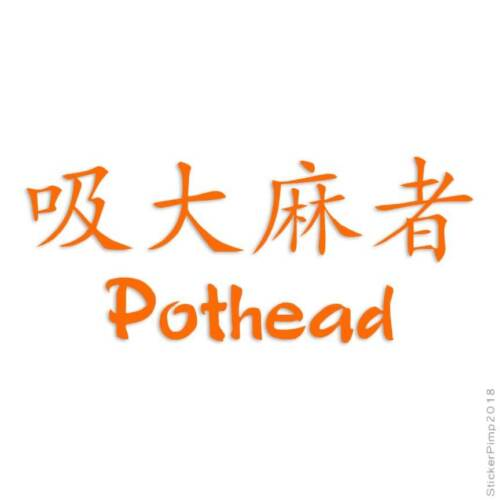 Size #2674 Pothead Chinese Symbols Decal Sticker Choose Color
