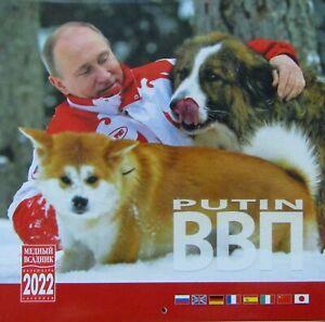 Calendrier Poutine 2022 Calendrier Vladimir Poutine VVP 2022   Nouveau Calendrier Mural
