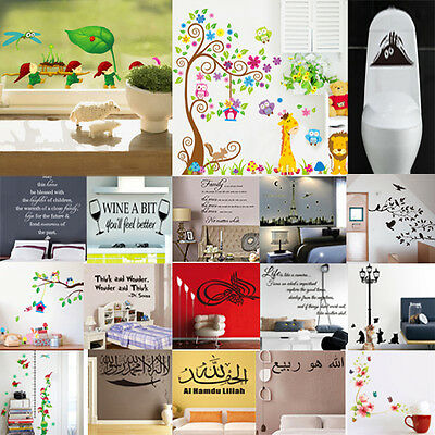 Wall Sticker Decal Mural DIY Quote Removable Art Home Design Room Decor Vinyl