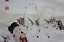 RARE-Chinese-Hanging-Painting-amp-Scroll-034-034-By-By-Fan-Zeng-FM289 縮圖 4