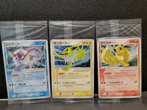 Pokemon Sealed Promo Gold Star Umbreon, Espeon, Flareon, Jolteon, Vaporean - NM!