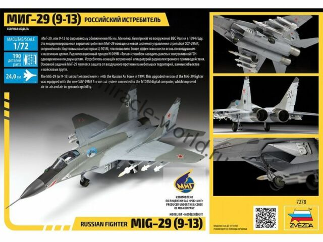 "/"" 9-13 ZVEZDA 7278 Model Kit /""Russian Fighter MiG-29"