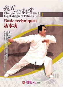 Cheng-style-bagua-8-diagram-Palm-Series-Basic-techniques-by-Ma-Lincheng-DVD