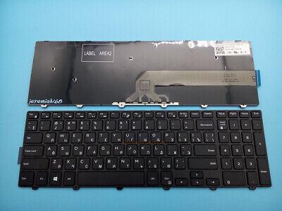 NEW For Dell Inspiron 5758 5755 5759 7557 7559 Keyboard Czech Slovak Backlit